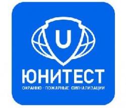 #проектыОПС: Компанией ЮНИТЕСТ представлен проект для оснащения многоквартирных жилых домов системой АПС